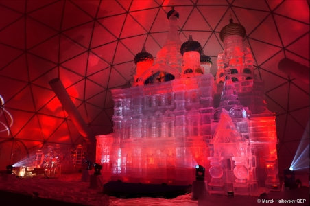 <h5>Ľadový chrám</h5>