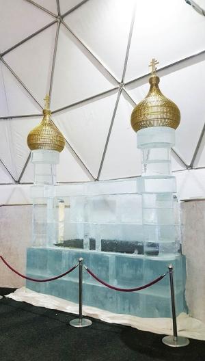 <h5>Kaplnka ľadového chrámu</h5>